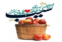 سیب درمانی - قلب