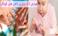 عوارض لاکزدن بر ناخنهای کودکان